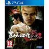 Yakuza Kiwami 2 Launch Edition (PS4)