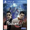 Yakuza Zero - PlayStation Hits (PS4)
