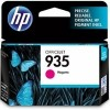 HP 935 Magenta Ink Cartridge YC2P21AE