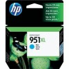 HP 951XL Cyan Officejet Ink Cartridge YCN046AE